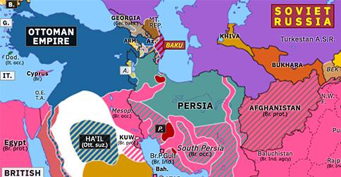 German Caucasus Expedition