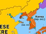 Asia Pacific 1895: Treaty of Shimonoseki