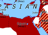 Northern Africa 69: Year of Four Emperors